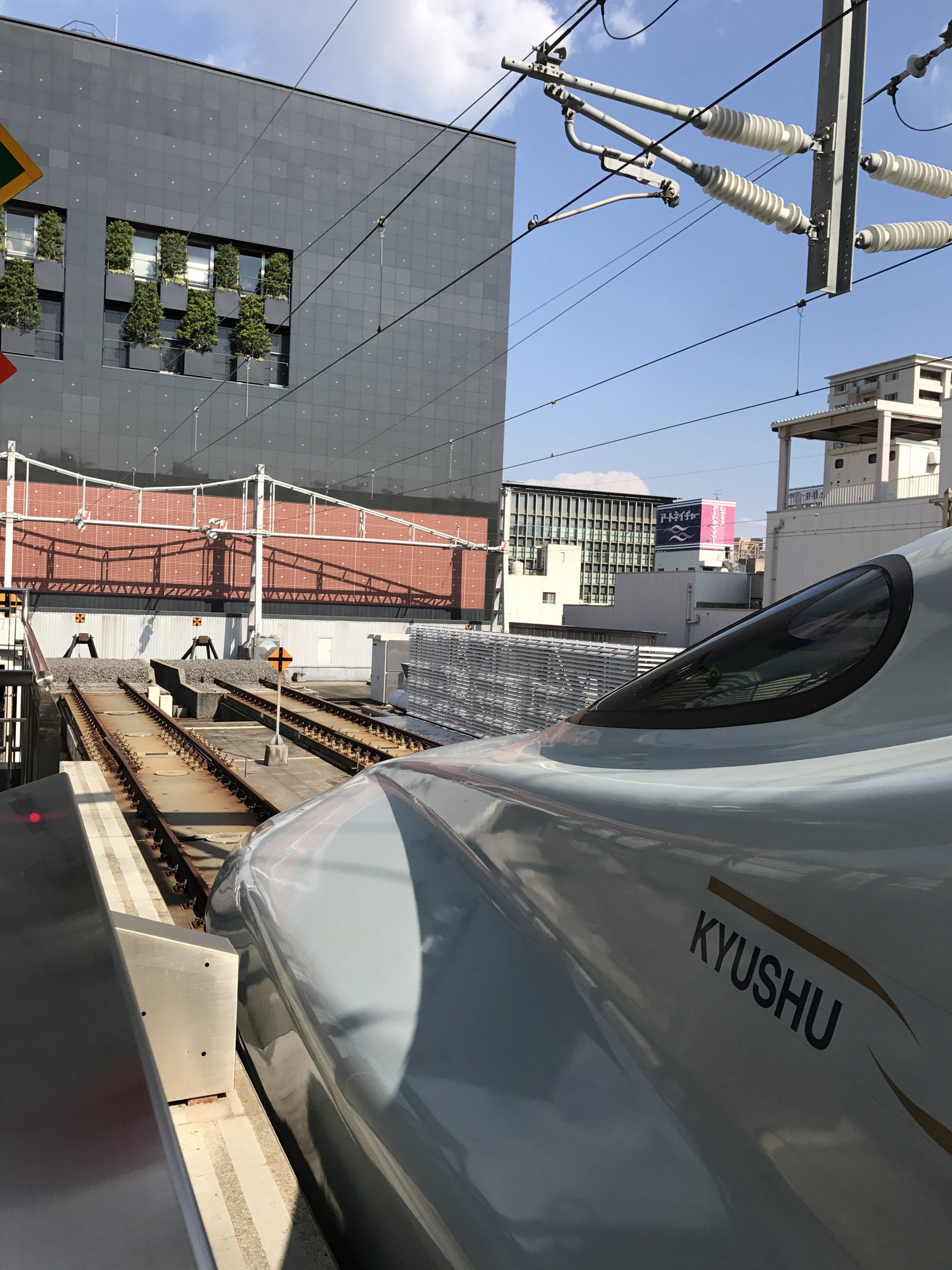 新幹線の終わり